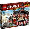 【おもちゃ×育児】レゴブロック(LEGO)日本の誇り⑧「ニンジャゴー」