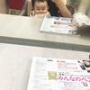 子連れ美容院に初挑戦