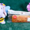 【バナナスティックケーキ】セブンイレブン 6月2日(火)新発売、セブン コンビニ スイーツ 食べてみた!【感想】