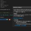 ViewModelのプロパティ変更をトリガーにアニメーションする方法