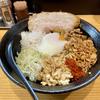 【今週のラーメン4636】 自家製麺TANGO (埼玉・西浦和) まぜそば 並 〜名店系譜のハイパフォーマンス!ハイホスピタリティ!サブスタンシャル&ゴージャス混ぜそば!