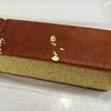 「金箔カステラ」が1本500円!?破格のお値段で、美味しさに感動!!