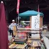 東寺の弘法市って楽しいの? 2月21日中止です!