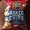 RITZのベイクドチップスが美味しかった~!