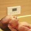 育休中の最難関育児:乳幼児2人をワンオペで入浴させようとして撃沈した(育休94日目)