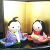 令和3年3月3日でゾロ目の雛祭り