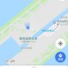 関西国際空港初めてなので早く着きすぎた