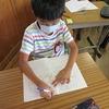 3・6年生:「学びの友」