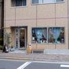 浅草橋・蔵前「Peppino Coffee Roaster(ペッピーノコーヒーロースター)」〜無添加ドッグフードと自家焙煎珈琲のお店〜
