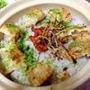 揚げ餅と揚げネギの簡単美味しい雑穀粥