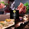 【オススメ5店】大分市(大分)にある創作料理が人気のお店