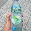 「トロピカーナ ココナッツウォーター」を飲んでみました