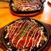 静岡で広島焼き食べたくなったら、「どんまい」がオススメ!