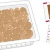今週のお題「納豆」普通に定番として食べています なお「甘納豆」の昔話も