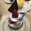 今日は株式会社びぎねっとの16周年記念日でした