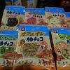 【新潟】あの柿チョコに笹団子味(笑) 『浪花屋製菓』