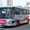 名古屋ウィメンズマラソンを支える名鉄バス Part2