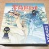 【ボードゲーム】「タルギ(Targi ) 完全日本語版」ファーストレビュー:青の民を率い砂漠を駆け抜け、我が部族に繁栄と安寧をもたらすのだ。2人用ゲームの名作を今ここにっ!
