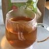 グリーンルイボスティーが衝撃的に美味しい、飲みやすい!今まで私が飲んでいたルイボスティーは一体何だったのか。ノンカフェインで妊婦さんや子供にも安心だよ!美容健康奇跡のお茶