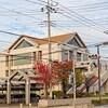 つくば市谷田部保健センター・文教センター~つくば市とその周辺の風景写真案内(240)