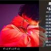 森内寛樹カバーアルバム「Sing;est」。カバー曲youtubeリンク一覧