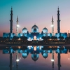 UAEとイスラエルの歴史的合意- 中東の地殻変動の始まり