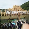 Fuji Rock Festival '12 1日目感想まとめ