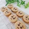 バレンタイン ぴえんクッキーの進化版、ぴえん生チョコサンドクッキー