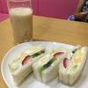 【京都】【四条大宮】フルーツサンドが美味しいと評判のヤオイソさんに行ってきた