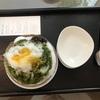手作り抹茶のかき氷🍧in Korea