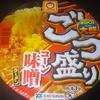 [19/06/08]マルちゃん ごつ盛り コーン味噌ラーメン 91-5+税円(イオン)