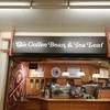 ハワイ日記③The Coffee Bean & Tea Leaf(ザ・コーヒービーン&ティーリーフ)、ハワイに缶コーヒーある?