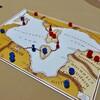 ハンニバル対ローマ/Hannibal Gegen Rom - 古代ローマの新しいゲームより