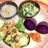 紫芋の誘惑