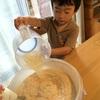 リクエスト開催🌿 味噌作り