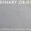 Ordinary objects – アレックス・ダッジ / 益永梢子 / 荻野僚介 / 末永史尚