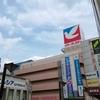 イトーヨーカドー松戸店 プラーレ松戸