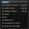 UE4 MaterialのFlipBookノードについて