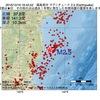 2016年12月16日 16時42分 福島県沖でM2.5の地震