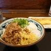 丸亀製麺でうどんを食べるときの僕の決まり事