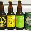 小樽ビールのおいしいラガーとフルーツビール/ 北海道麦酒醸造