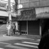ぶらり独りウォーキング 旧東海道 川崎宿 その1