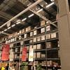 IKEA探訪