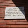 🐛スターリン印刷博物館@tbilisi《けろりすたん帰省旅》🐛