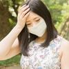妊娠後に風疹抗体がないことが判明|〇〇を避けることが1番効果あり
