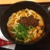 松屋の坦々うどんってピリ辛で美味い!松屋の坦々うどんはこれからの季節にぴったりの一品!