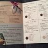 川崎日航ホテル 夜間飛行 2017年11月 チョコレートスイーツブッフェ