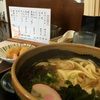 【高知グルメ】麺処 やすきや  でかすうどん初食べ