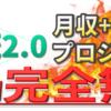 日本投資機構株式会社 「株式2.0」プロジェクトチームより