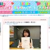 SKE48小畑優奈の『SKE48 1×1は1じゃないよ!』第1回が放送!